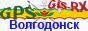 Подробная бесплатная схема г.Волгодонск с роутингом и адресным поиском